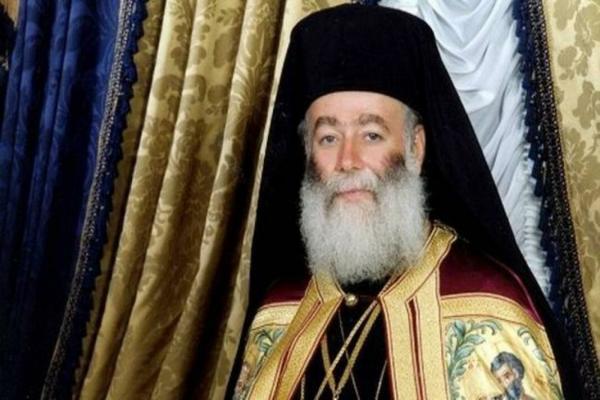 Patriarcado Ortodoxo Griego de Alejandría