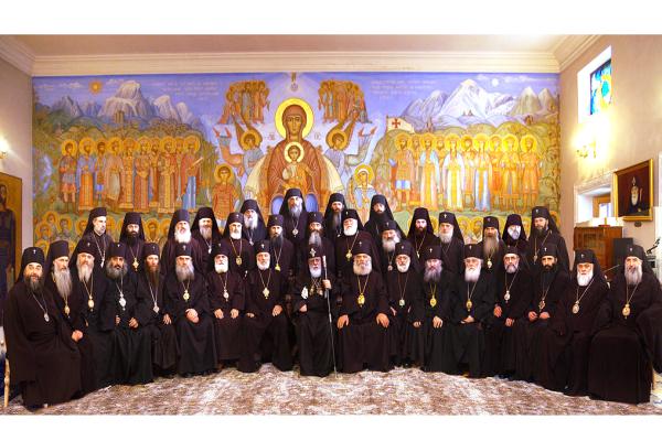 Iglesia ortodoxa y apostólica georgiana