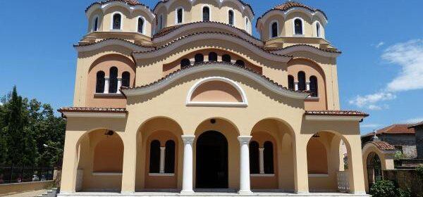 Iglesia ortodoxa albanesa